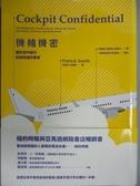 【書寶二手書T9/科學_GOI】機艙機密-關於空中旅行,你該知道的事實_派翠克.史密斯