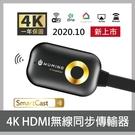 一年保固! 4K SmartCast H...