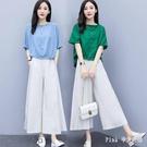 兩件式休閒套裝夏季2020新款大碼女裝洋...