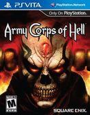 PSV Army Corps Of Hell 地獄軍團(美版代購)
