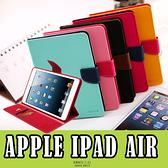 E68精品館 iPad Air A1474 A1475 A1476 雙色皮套 MERCURY 保護套 平板殼 矽膠套 支架 撞色 馬卡龍 IPAD5