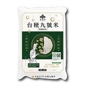 金農米履歷台梗九號米1.8kg【愛買】