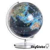 SkyGlobe 12吋地形海溝人口分佈地球儀(中英文對照)(附燈)(中文版)