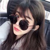 🔥現貨-熱銷款🔥韓國復古個性太陽眼鏡新款圓形框墨鏡金屬內圈韓潮復古時尚太陽鏡明星網紅