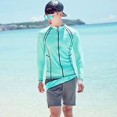 男泳裝 線條 沙灘 運動 防曬 外套 兩件套 男 長袖 泳裝【SFM2115】 ENTER  05/17