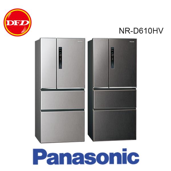 Panasonic國際牌 610公升 四門 變頻 電冰箱 NR-D610HV 公司貨 絲紋黑/絲紋灰
