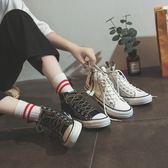 高筒鞋子女秋新款百搭韓版學生帆布鞋