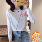 長袖打底衫 寬松T恤加厚打底衫圓領中國印花長袖T恤H5F-500.依品國際