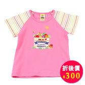 【愛的世界】彈性圓領T恤/2~8歲-台灣製- ★春夏上著