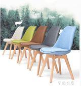 實木書桌椅子簡約現代靠背家用餐椅北歐辦公創意伊姆斯椅 芊惠衣屋 YYS