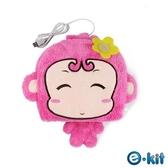 逸奇e-Kit 冬天保暖用品/可愛小猴子/護腕滑鼠墊/USB保暖滑鼠墊 UW-MS30-PK 粉紅色款
