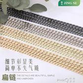 女包配件包包鏈子金色鏈條金屬包鏈肩帶包帶子斜跨金屬鏈扁鏈 【PINK Q】