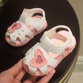 2018夏季寶寶鞋子 涼鞋0-1-2歲兒童鞋子包頭橡膠軟底公主鞋學步鞋
