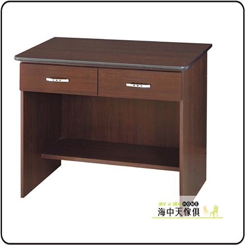 {{ 海中天休閒傢俱廣場 }} F-21 摩登時尚 電腦桌書桌系列 235-3 胡桃色3尺二抽書桌