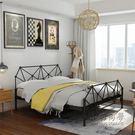 鐵藝床歐式雙人床1.8米單人床1.5米公主兒童鐵架床1.2米 igo 小明同學