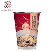 【源天然】黑纖粥-麻油薑風味(35g/杯)