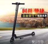 電動滑板車踏板車成人折疊便攜超輕迷你小型鋰電池電瓶車代步代駕igo 青山市集
