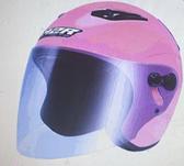 [COSCO代購] C119702 M2R 騎乘機車用3/4式防護頭盔 #M-700