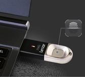 Lexar JumpDriveF35 指紋辨識 128G USB3.0 隨身碟 加密碟 指紋辨識