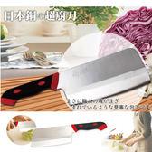 【FL生活+】全能日本鋼超廚刀-片刀(R)鋒利好剁~電視購物熱賣商品