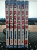 挖寶二手片-Y02-016-正版DVD-動畫【哭泣殺神 1-6(全)6碟】(現貨直購價)