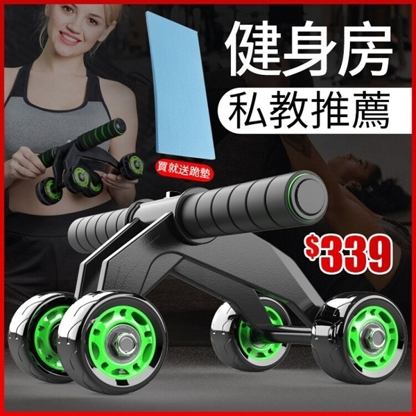 健腹輪 成人家用多功能收腹器腹肌輪男女健身器材捲腹輪初學者滾輪