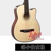 吉他 初學者38寸40寸41寸男女入門網紅新手民謠單板電箱木吉他T