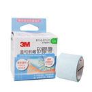【醫康生活家】3M 溫和剝離矽膠帶2.5...