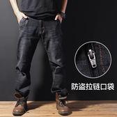 男牛仔褲-寬鬆男黑色彈力直筒加肥加大碼牛仔褲 衣普菈