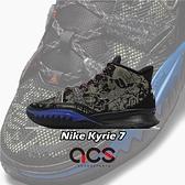 Nike 籃球鞋 Kyrie 7 EP 黑 藍 反光 Irving 厄文 KI 男鞋 【ACS】 CQ9327-007
