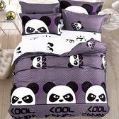 Artis台灣製 - 雙人床包+枕套二入+薄被套【逗趣寶貝】雪紡棉磨毛加工處理 親膚柔軟