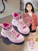 兒童靴子 女童靴子2021冬季新款棉鞋加絨二棉鞋短靴兒童馬丁靴女孩秋冬鞋子 嬡孕哺