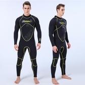 3MM潛水服男連體專業防寒冬泳深潛裝備保暖自由濕衣浮潛服水母衣