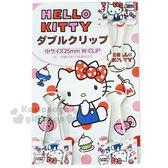 〔小禮堂〕Hello Kitty 長尾夾組《3入.白.側坐.點點蝴蝶結》銅板小物 4904555-05327