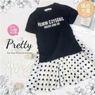 (大童款-女)時尚拼字點點短袖洋裝(310499)【水娃娃時尚童裝】