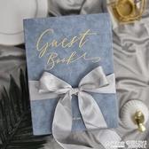 維拉的婚禮~絲絨歐式簽到本婚禮簽到冊結婚簽到簿商務會議簽到冊 全館鉅惠