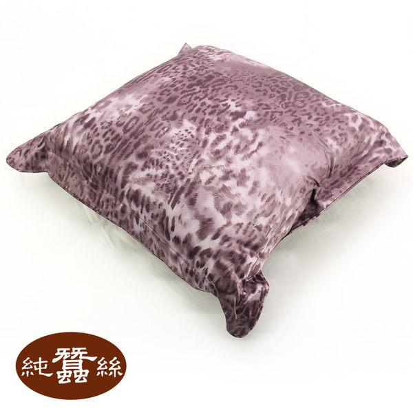 【岱妮蠶絲】純蠶絲抱枕(素縐緞紫豹紋)