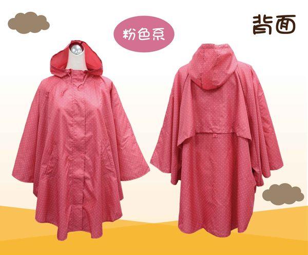 【風衣外套】防風防曬.日式風雨衣.防潑水-水玉點披風1004A