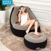 沙發單人休閒豆袋臥室榻榻米充氣床陽台摺疊沙發躺椅小 igo 黛尼時尚精品