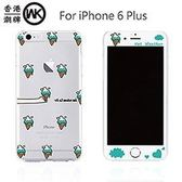 WK Design香港潮牌 美萊手機殼保護貼套組(iPhone 6S Plus)