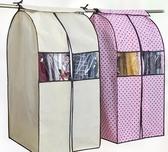衣服防塵罩物防塵袋立體大衣服收納袋透明衣服罩防塵套 8號店