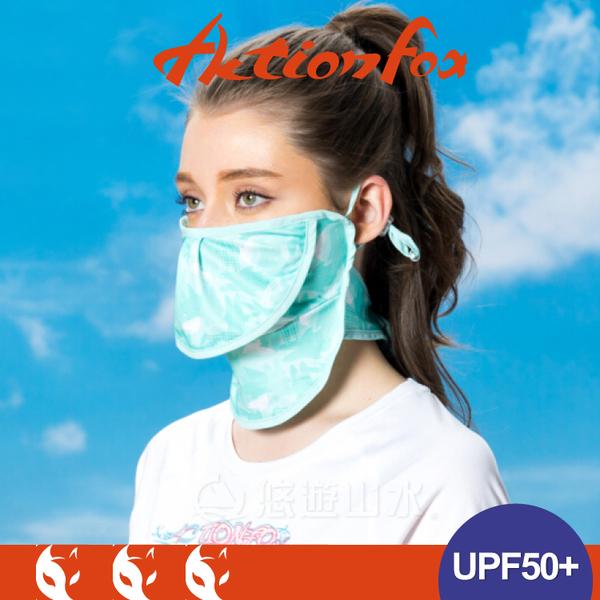 【ActionFox 挪威 抗UV口罩雙層《夾花淺藍》】633-4819/UPF50+/輕盈透氣/吸濕快乾/防靜電★滿額送