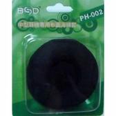 BSD大型耳機專用布面海棉套PH-002