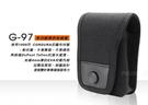 GUN#G-97 警用手銬套收納包/美國...