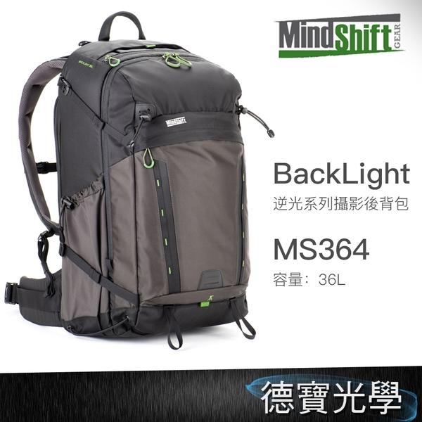 Mindshift BackLight 逆光系列戶外攝影背包 後背包 36L MS364 MSG364 正成公司貨 德寶光學