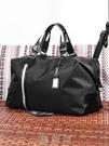 男士旅行包手提出差大容量行李包出行包旅遊袋短途商務健身輕便攜 現貨快出