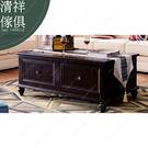 【新竹清祥傢俱】PLT-14LT01-美式經典梣木茶几 置物 收納