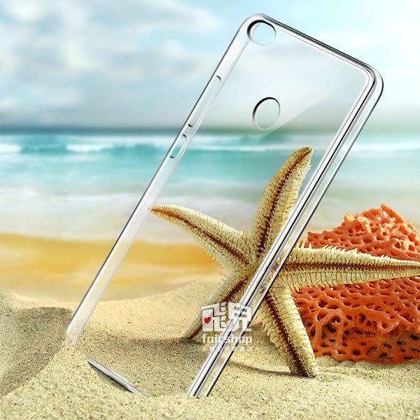 【妃凡】晶瑩剔透!Xiaomi 小米 Max 手機保護殼 透明殼 水晶殼 硬殼 手機殼 手機套 保護套 Mi max