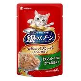 銀湯匙  貓餐包鮪魚+鰹魚+柴魚片