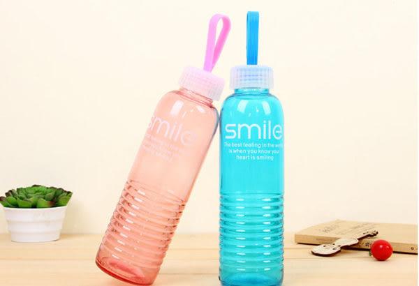 水杯   Smile彩色玻璃水杯550ml 【KCG044】-收納女王